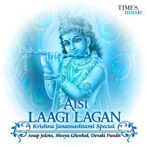 Anup Jalota, Shreya Ghoshal, Devaki Pandit 歌手頭像