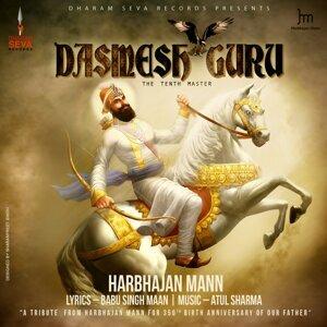 Harbhajan Mann 歌手頭像