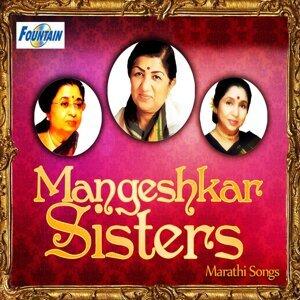 Lata Mangeshkar, Asha Bhosle, Usha Mangeshkar 歌手頭像