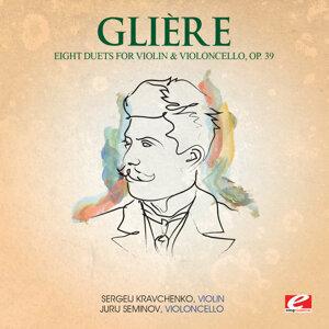 Reinhold Glière 歌手頭像