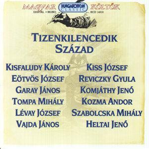 Bitskey Tibor 歌手頭像