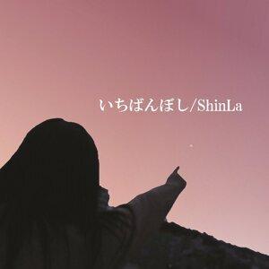 ShinLa アーティスト写真