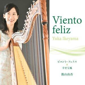 Yuka Ikeyama 歌手頭像