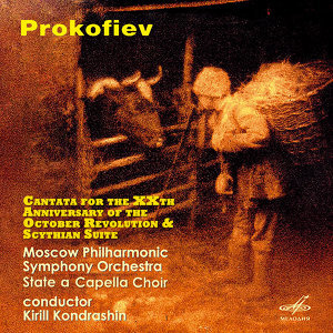 Moscow Philharmonic Symphony Orchestra | State A Capella Choir 歌手頭像