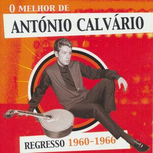 António Calvário 歌手頭像