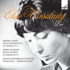 Eliso Virsaladze 歌手頭像