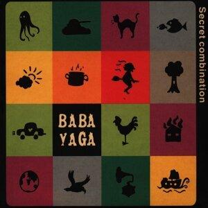 Baba Yaga 歌手頭像
