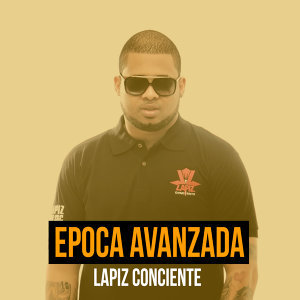 Lapiz Conciente 歌手頭像