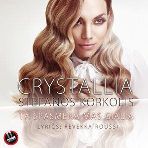 Crystallia 歌手頭像