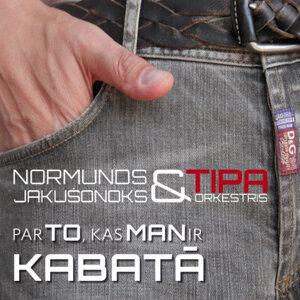 Normunds Jakusonoks & Tipa Orkestris 歌手頭像