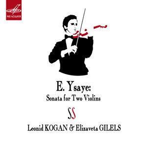 Leonid Kogan | Elizaveta Gilels 歌手頭像