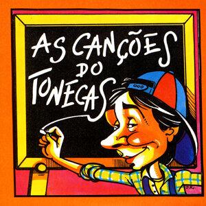 Luís Aleluia 歌手頭像