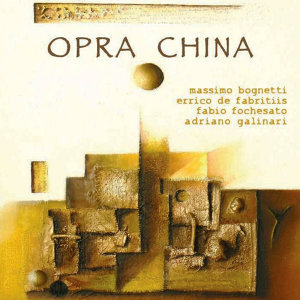 Oprachina 歌手頭像