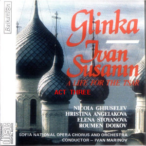 Bulgarian National Opera Choir and Orchestra 歌手頭像