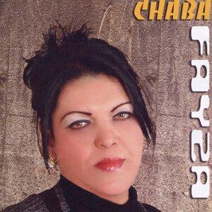 Cheba Faïza 歌手頭像