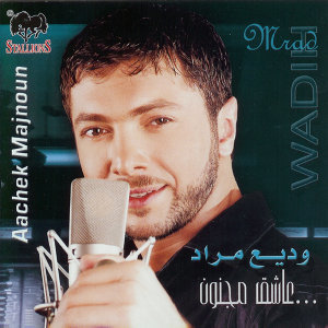 Wadih Mrad