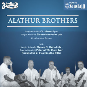 ALATHUR BROTHERS 歌手頭像