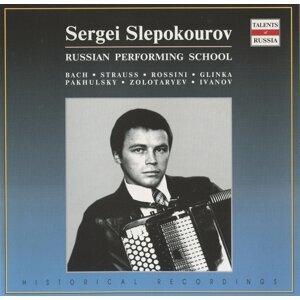 Sergei Slepokourov 歌手頭像