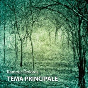 Kampec Dolores 歌手頭像
