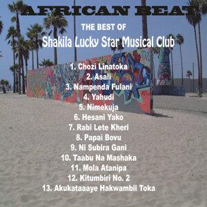 Shakila Lucky Star Musical Club 歌手頭像