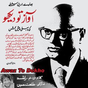 Talat Hussain 歌手頭像