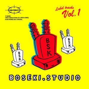 boseki.studio 歌手頭像