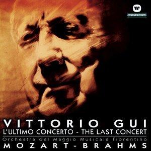 Vittorio Gui (古伊)