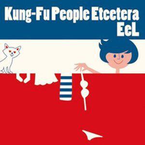 EeL 歌手頭像