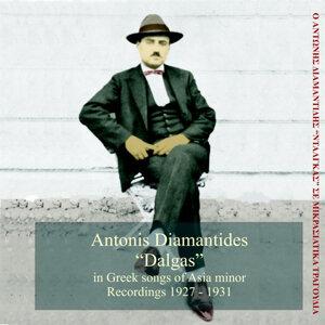 Antonis Dalgas 歌手頭像