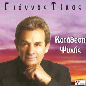 Γιάννης Τίκας / Giannis Tikas 歌手頭像