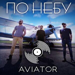 Aviator 歌手頭像