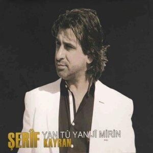 Şerif Kayran 歌手頭像