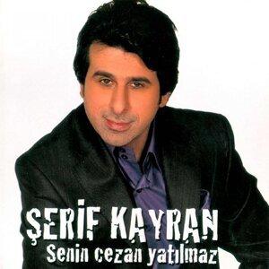Şerif Kayran