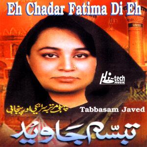 Tabbasam Javed 歌手頭像