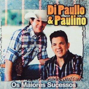 Di Paullo e Paulino 歌手頭像
