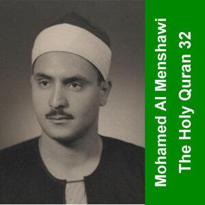 الشيخ محمد المنشاوى 歌手頭像
