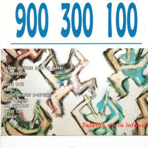 900 300 100 歌手頭像
