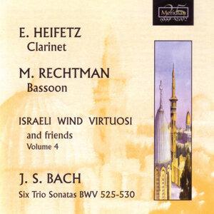 Israeli Wind Virtuosi