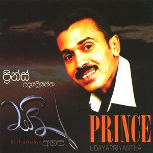Prince Udaya Priyantha 歌手頭像