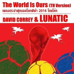 David Correy, Lunatic 歌手頭像