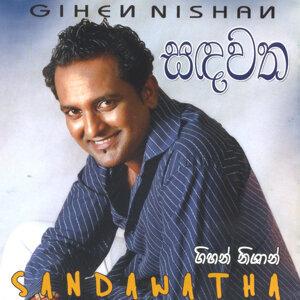 Gihen Nishan 歌手頭像