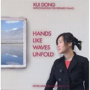 Kui Dong