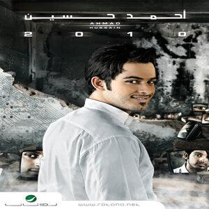 Ahmad Hussein 歌手頭像