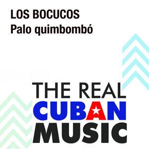Los Bocucos 歌手頭像