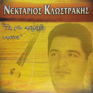 Nektarios Klostrakis 歌手頭像