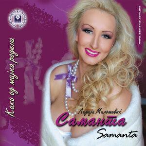 Samanta 歌手頭像