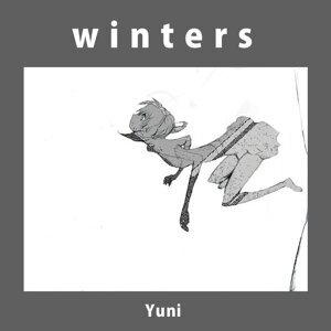 ゆに (Yuni)