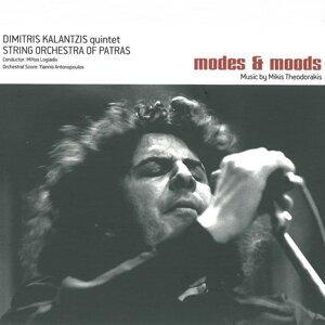 Dimitris Kalantzis Quintet, String Orchestra of Patras, Milton Logiadis 歌手頭像