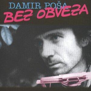 Damir Posa 歌手頭像