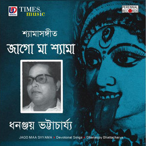 Dhananjoy Bhattacharya 歌手頭像
